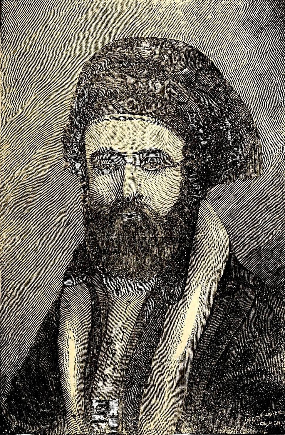 Portrait. Joseph Schwarz. Tvuaat HaAretz. 1900