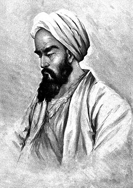 Portrait of Rhazes (al-Razi) (AD 865 - 925) Wellcome L0005053 (cropped).jpg