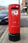 Post box on Oakfield Road, Anfield.jpg