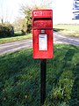 Pound Corner Postbox - geograph.org.uk - 1594823.jpg