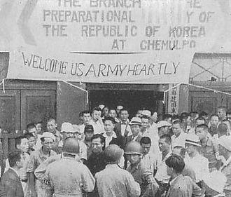 People's Committee (postwar Korea) - Political Group in Incheon in 1945
