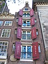prinsengracht 438 top