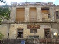 Prokesch-Osten house.jpg