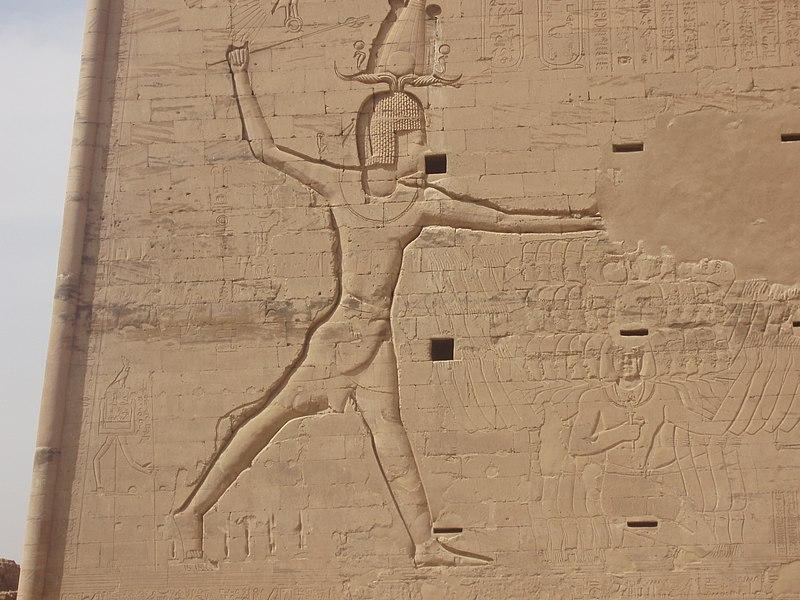 Archivo:PtolSmash 212.jpg