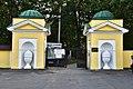 Pushkin. Kazan cemetery. Gates.jpg