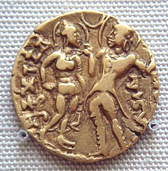 Queen Kumaradevi and King Chandragupta I on a coin.jpg