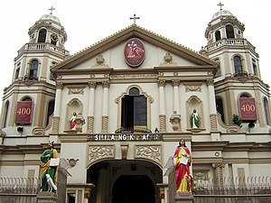 Quiapo Church, officially known as Minor Basil...