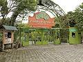 Quitos botaniska trädgård-IMG 8729.JPG