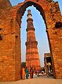 Qutb Minar 035.jpg