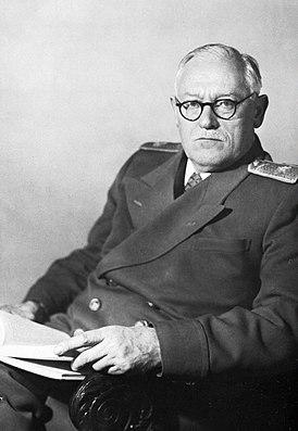 Глава МИД СССР А. Я. Вышинский в 1950 году