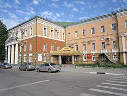 Рязанский филиал Московского государственного