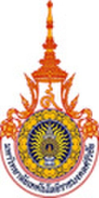 Rajamangala University of Technology Srivijaya - Image: RMUTSV LOGO