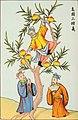 ROTR-LiuBei-GuanYu-ZhangFei.jpg