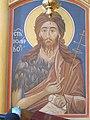 RO CS Biserica Sfantul Ioan Botezatorul din Caransebes (11).jpg