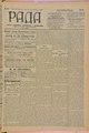 Rada 1908 187.pdf