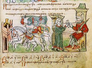 Simeon I of Bulgaria - Byzantine Emperor Romanos I Lekapenos negotiating with Simeon I of Bulgaria c. 922–924. miniature of the Radziwill Chronicle (15th century).