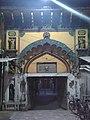 Raidas Mandir Lucknow.jpg