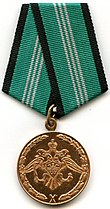Railway Troops Medal For Impeccable Service 3rd cl.jpg