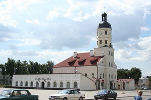 Город Несвиж и самый красивый замок Беларуси