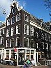 reestraat 2 corner with keizersgracht 238