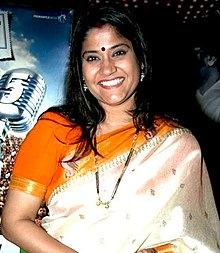 Renuka Shahane (at Premiere of Marathi film 'Mission Possible').jpg