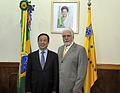 Reunião com o Ministro da Ciência e Tecnologia e Indústria de Defesa da China, Xu Dazhe. (17647090989).jpg