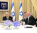 Reuven Rivlin opened the consultations after the 2015 elections with Meretz (2).jpg