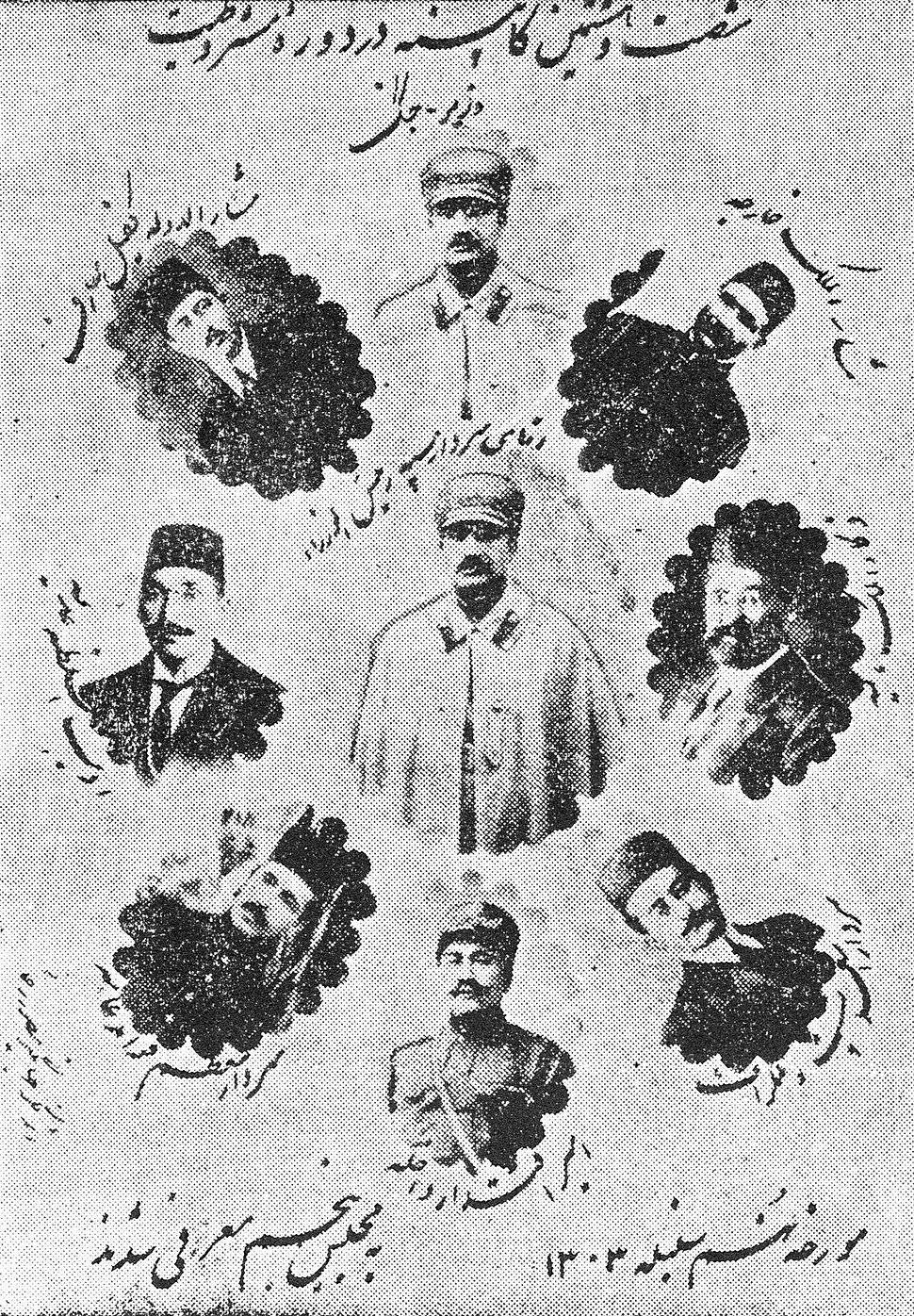 RezaKhanCab1