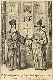 Ricci e Xu Guangqi in una illustrazione del 1670