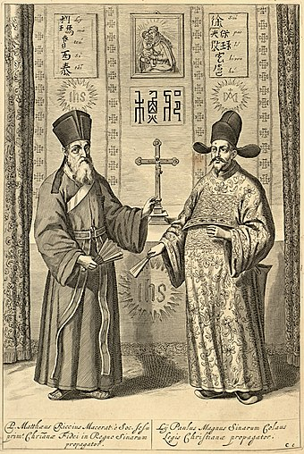 Matteo Ricci (left) and Xu Guangqi (right) in the Chinese edition of Euclid's Elements published in 1607 Ricci Guangqi 2.jpg