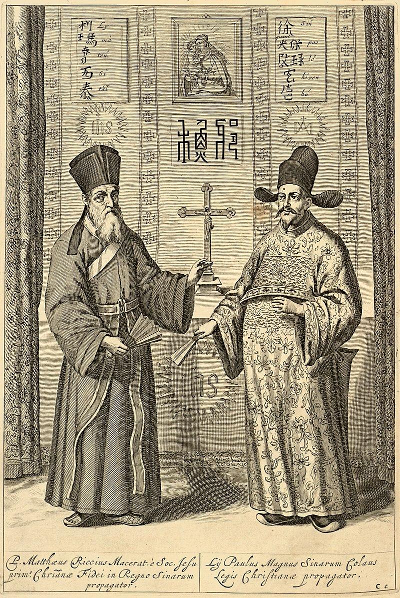 Ricci Guangqi 2.jpg