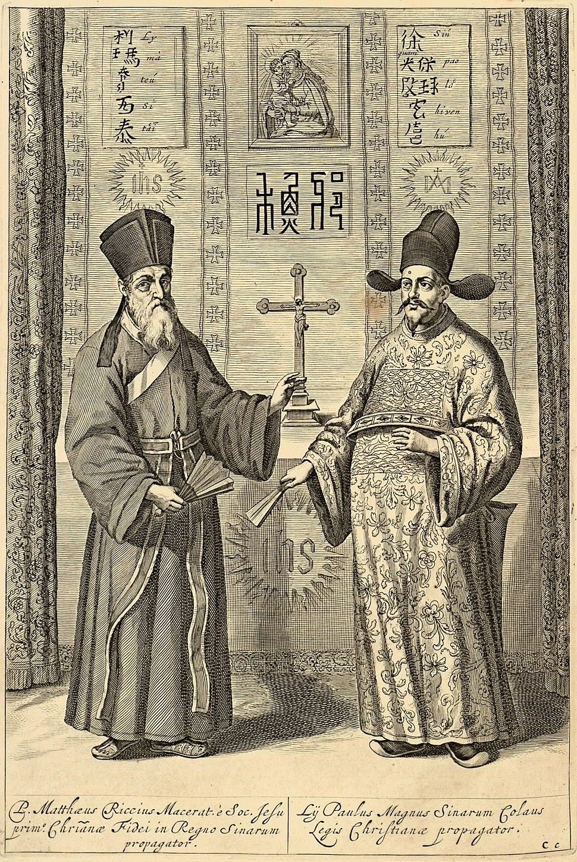 Ricci Guangqi 2
