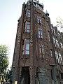 Rijksmonument 4158 Scheepvaarthuis Amsterdam 01.JPG