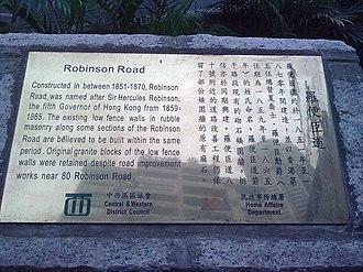 Robinson Road, Hong Kong - Robinson Road plaque