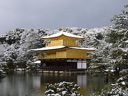 Rokuonjikinkaku-winter commons.jpg