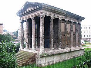 Temple of Portunus -  the temple in Rome
