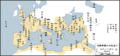 Roman Empire under Hadrian-zh-classical.png