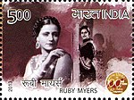 Ruby Myers 2013 stamp of India.jpg