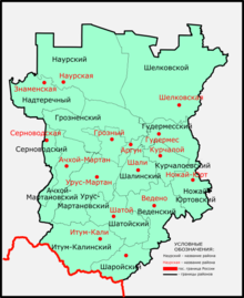 Chechen/Lesson 2 - Wikibooks, open books for an open world