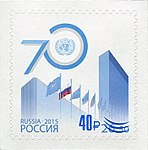 Russia stamp 2018 № 2358.jpg