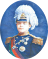S.M. El-Rei D. Manuel II (1908) - Arthur Vieira de Mello.png