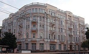 Rostov State University cover
