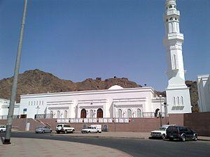 The Seven Mosques - Image: Sab'u Masajid