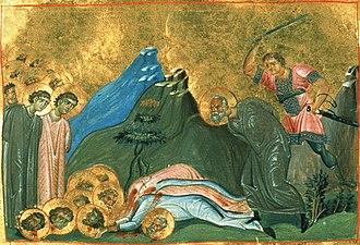 October 19 (Eastern Orthodox liturgics) - Image: Sadoc (Sadoth), Bishop of Persia, and 128 martyrs with him (Menologion of Basil II)