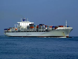Safmarine Nokwanda p02 approaching Port of Rotterdam, Holland 20-May-2007.jpg