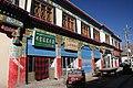 Saga, Tibet.jpg
