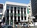 Saitama Resona Bank Warabi-Higashi Branch.jpg