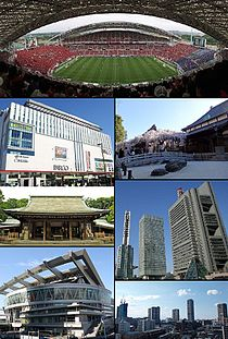 Saitama city montage.jpg