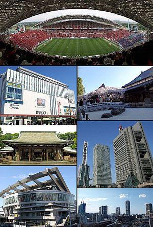 Saitama, Saitama - From top left: Saitama Stadium 2002, Urawa Parco, Gyokuzouin, Hikawa Shrine, Saitama New City Center, Saitama Super Arena, Musashi urawa