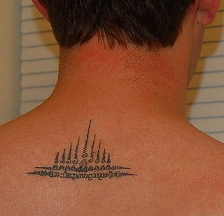 Yantra tattooing